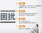 武汉市高级定制网店装修网页设计平面设计LOGO设计