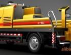 梧州市三一混凝土车载泵出租公司出租 出售三一中联车载泵