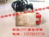 IPPC木卡板熏蒸烙印机,IPPC熏蒸标识电烙印