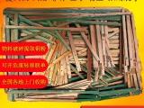 回收废线路板 废电路板 镀金板 边框料 提供危废联单