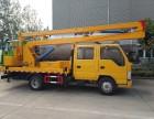 出售12-24米高空作业车带免征可分期