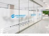 南京市办公室玻璃贴膜磨砂膜渐变膜不干胶刻字