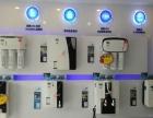 联合利华净水宝加盟 家用电器 全球净水器领先品牌