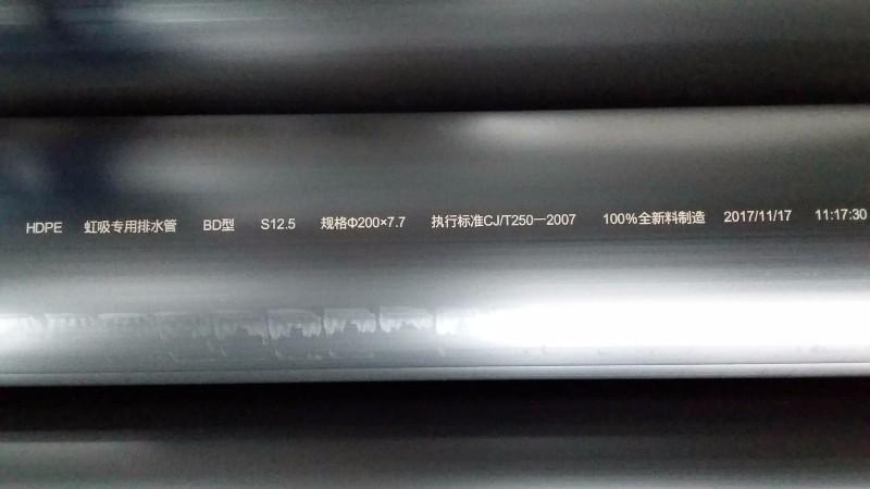 HDPE虹吸雨水管.jpg