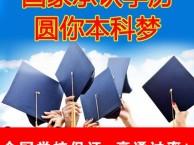 深圳学历教育提升机构哪里好,学历提升本科难吗
