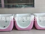 新生兒游泳池嬰兒洗禮池游泳館廠家直銷