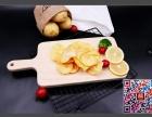 土豆传奇休闲小吃美食加盟