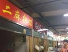 南开区地铁站旁市场内餐馆小吃店转让A