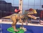 仿真恐龙模型出租动态恐龙模型出售