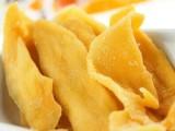 菲律宾宿雾特产进口零食品优之良品芒果干100g  另有一番草莓干