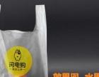 餐饮打包袋米粉打包袋快餐打包袋塑料袋定做