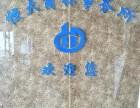 山东临沂公司注册 商标注册 400电话 记账报税等服务