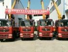 平板运输车,随车吊,清障车上海价格咨询