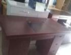 九成新办公家具 沙发 老板桌 办公桌椅等