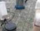 杨浦 普陀 物业保洁 地毯清洗 沙发清洗 灯具清洗