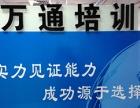 深圳电脑维修培训学校 电脑维修技术培训价格
