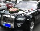 上海高端婚车租赁 劳斯莱斯租赁宾利租赁
