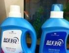 苏州** 厂家直销 蓝月亮洗衣液 价格实惠质量保证