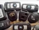 配汽车钥匙、电路、仪表