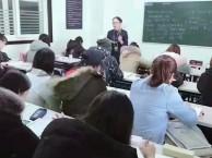 西渡颛桥附近哪里有学习英语的机构沪闵路239号山木培训