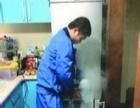 专业清洗油烟机、洗衣机、热水器、冰箱空调地毯沙发