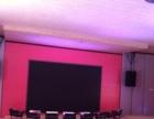 专业会议音响系统舞台灯光音响系统公共广播系统