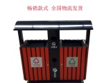 现货供应畅销款木条垃圾桶 户外分类垃圾箱 全国发货