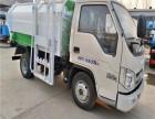 厂家直销5吨福田挂桶垃圾车价格