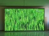 南阳全彩led显示屏大屏幕批发制作