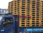 0551二手木托盘6899塑料托盘2512垫仓板、