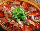 重慶特色菜毛血旺江湖菜的技術培訓