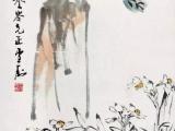珠海皇宋艺术品展览有限公司书法字画拍卖行情