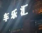 市中区-高铁站80平米汽修美容-汽车美容店1万元