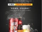 啤酒批发 代理 文案语录啤酒