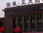 东三环国展家乐福附近繁华地带旺铺出租/转让