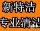 青岛油烟机清洗公司 专业大型油烟管道 油污 风机清洗