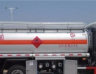 转让 油罐车东风东风多利卡油罐车加油车运油车