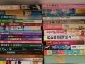 各类休闲书籍2元每本随意挑选武侠言情写实文学名著