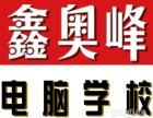 哈尔滨淘宝网店培训 专业老师授课 免费网店诊断 免费指导