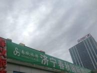 济宁十一国庆节到青州古城二日游旅游行程报价