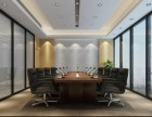 居乐高昆明小型办公室装修效果图 昆明排名前十装修公司