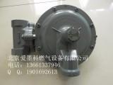 美国1800B2燃气调压器/1803B2减压阀