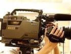 北京影视公司 宣传片 广告片mv微电影策划拍摄制作