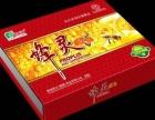 安阳蜂蜜礼品盒厂 安阳蜂蜜包装设计