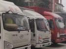 成都同城配送貨運司機