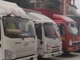 成都同城配送货运司机