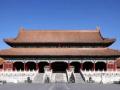 北京双高纯玩4日游
