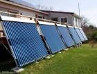 兰州太阳能热水器维修热线 专业维修热水器电话