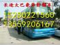 从惠安到咸阳的汽车时刻表13559206167大客车票价