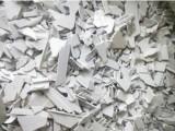 长期回收塑钢破碎料,PVC废料,PVC硬料,PVC塑钢等